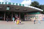 В киевской милиции рассказали, почему проверяют киевский зоопарк