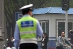 В Китае обыскивают все автомобили из-за теракта