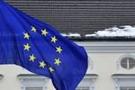 Молдавия проголосовала за евроинтеграцию