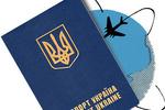 Молодым украинцам стало проще выезжать за границу