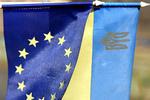 Ассоциации Украины с ЕС может сэкономить Литве 45 млн евро