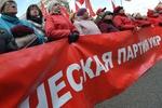 Центр Харькова перекрыт из-за коммунистов