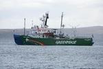 В России рассказали, почему арестовали украинского кока с судна Arctic Sunrise