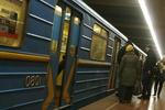 В киевском метро грабитель от испуга проглотил украденную цепочку