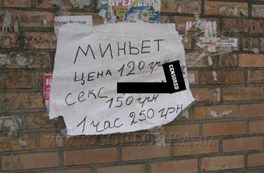 сайт знакомств по телефону ставрополь