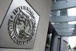 МВФ продолжит переговоры с Украиной после саммита в Вильнюсе