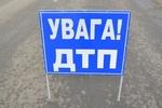 ДТП парализовало движение на трассе Киев-Одесса