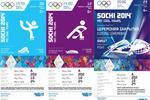 В России презентовали билеты Сочи-2014