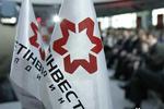 Украинские металлостроители создали профессиональную ассоциацию