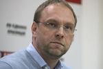 Власенко арестовали – Яценюк