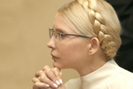 Члены рабочей группы по Тимошенко разругались и разошлись