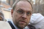 Генпрокуратура завершила досудебное следствие по делу Власенко