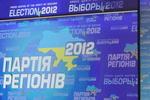 """В ПР предупредили оппозицию, что """"не будут играть в политические игры"""""""
