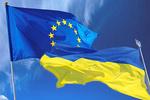 Украину подстерегают игры стран ЕС вокруг процесса ратификации - политологи