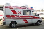 Массовое отравление в Крыму: госпитализировано более 50 человек