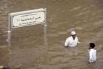 Ливневые дожди парализовали столицу Саудовской Аравии