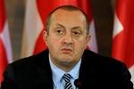 Новый президент Грузии поклялся защищать Конституцию и целостность страны