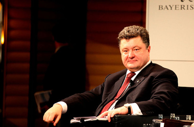 <p>Петр Порошенко. Фото: securityconference.de</p>