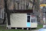 В Киеве появился опасный ларек