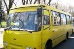 В Украине появились первые маршрутки с Wi-Fi