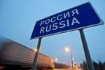 В МИД объяснили, почему украинцев не пускают в Россию