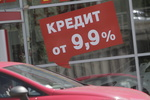 Украинские банки стали активнее выдавать кредиты