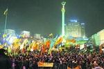 Ровно девять лет назад в Украине началась Оранжевая революция