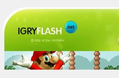 Igryflash.net: Скуби Ду и другие онлайн игры станут вдвое популярнее