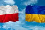 Украинцы в Польше тоже  будут митинговать за ассоциацию Украины и ЕС