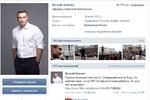 Хакеры взломали страницы Кличко в соцсетях - УДАР