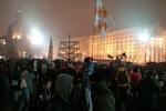 В Киеве объявили конкурс на лозунг Евромайдана