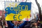 """Одесская оппозиция развернула свои плакаты на """"евромайдане"""""""