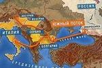 В Сербии начали строить газопровод в обход Украины