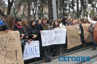 Фото эротика студенты украины