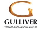 Урочисте відкриття ТРЦ GULLIVER у Києві