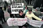 """Очередная акция протеста вкладчиков банка """"Даниэль"""" планируется на 3 декабря"""