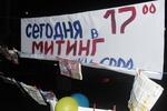 """Разгром Евромайдана в Днепре: у активистов разбиты лица, а милиция ищет 30 """"атлетов"""""""