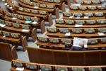 В Раде ничего не знают о созыве внеочередной сессии парламента