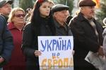 Суд запретил Евромайданы в Луганске и в Черкассах