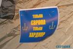 Евромайдан по-одесски: фотоприколы, лозунги и письма президенту