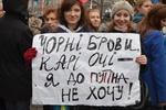"""Во Львове тысячи студентов с Евромайдана собираются """"захватить"""" ГАИ"""