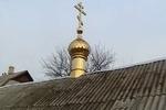 Житель Донецка украсил свой дом церковным куполом