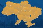 Рейтинг регионов Украины: где лучше всего жить и работать
