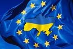 Вильнюсский перекресток: три дороги для Украины по мнению экспертов
