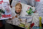 На День рождения к Тимошенко едет 200 активистов