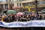 В Ивано-Франковске за евроинтеграцию митингуют 20 тысяч человек