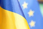 В итоговой декларации Вильнюсского саммита оставили упоминание о возможной Ассоциации с Украиной
