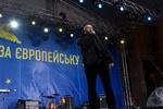 Турчинов призвал в среду пикетировать Кабмин