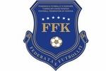 Сербия разрешит футболистам сборной Косово играть товарищеские матчи