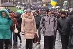 Как проходил Майдан сторонников Януковича